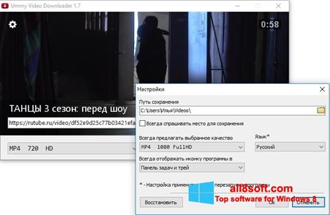 Screenshot Ummy Video Downloader per Windows 8