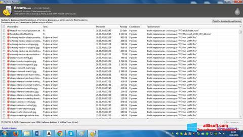 Screenshot Recuva per Windows 8