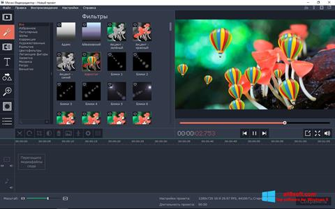 Screenshot Movavi Video Editor per Windows 8